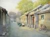 Huang Youwei
