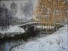 Художник-живописец Е. Муковнин