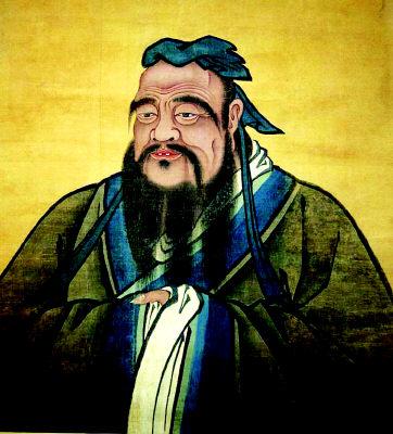 Конфуций и его цитаты и афоризмы