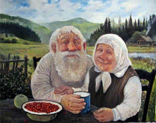 дед да баба  в живописи