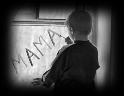 слово Мама