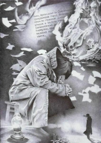 Художники -иллюстраторы