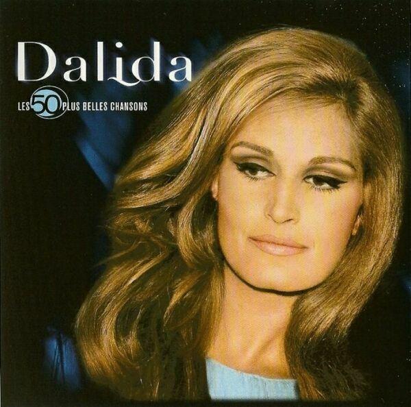 Далида и ее песни