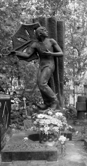 Памятник клоуну Л. Енгибарову