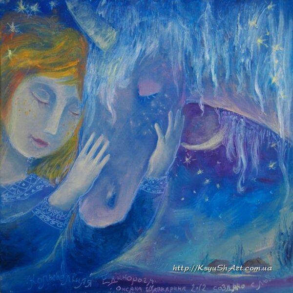 Картины художника  Оксана Шапкарина