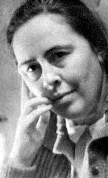 Миркина Зинаида Александровна