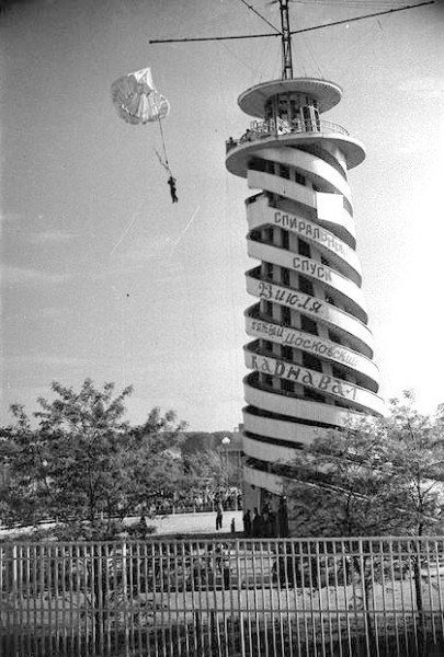 парашютная вышка ЦПКиО