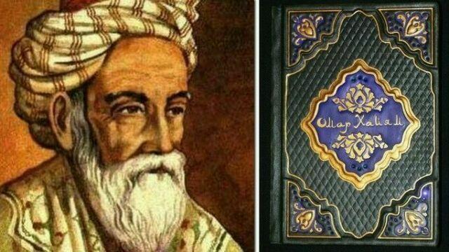 Омар Хайям восточная мудрость
