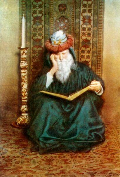 Мудрые высказываания Омара Хайяма