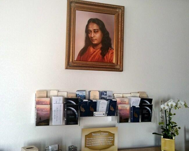 портрет Парамаханса Йогананда