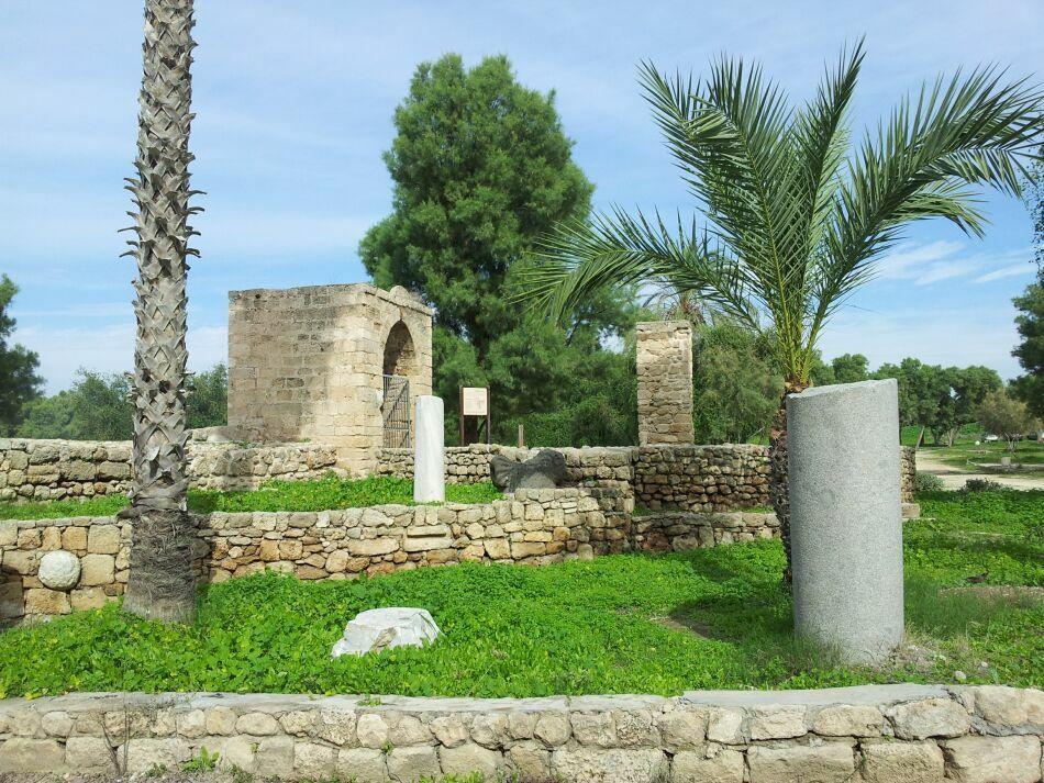 природно-исторический заповедник Ашкелона